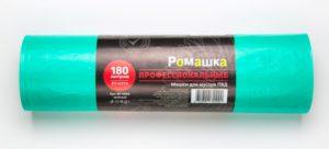 Мусорный мешок в рулоне 180 л. 20 шт. (ЗЕЛЕНЫЙ)