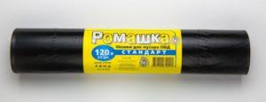 Мусорный мешок ПВД в рулоне 120 л. 25 шт. (ЧЕРНЫЙ)