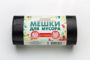Мусорный мешок в рулоне 60 л. 50 шт. (ЧЕРНЫЙ)