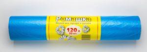 Мусорный мешок в рулоне 120 л. 50 шт. (СИНИЙ)