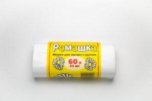 Мусорный мешок в рулоне 60 л. 25 шт. (БЕЛЫЙ)