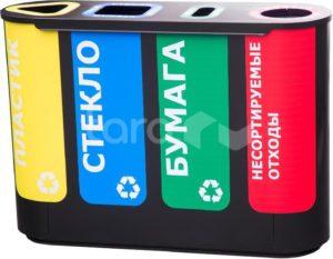 Урна для раздельного сбора мусора Акцент-4 с наклейками