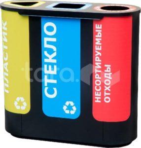 Урна для раздельного сбора мусора Акцент-3 с наклейками